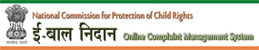 Online Complaint Monitoring of NCPCR (External Website that opens in a new window)